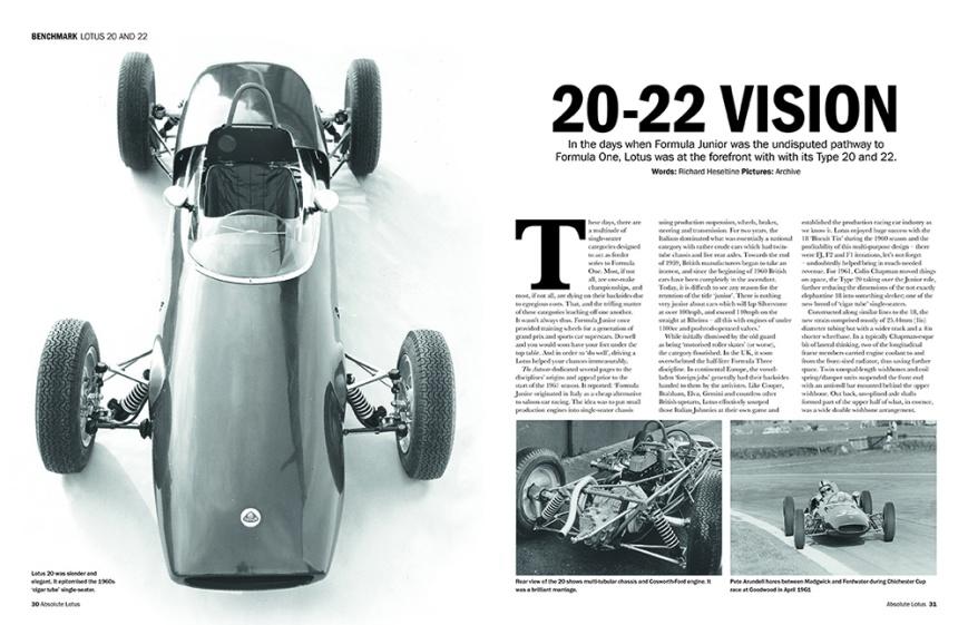 030 Lotus 22.jpg