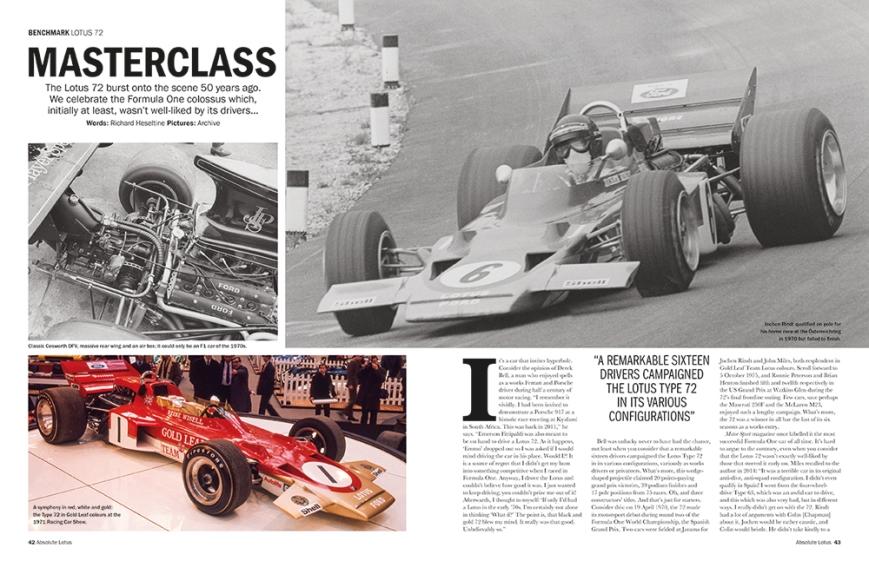 042 Lotus 72.jpg