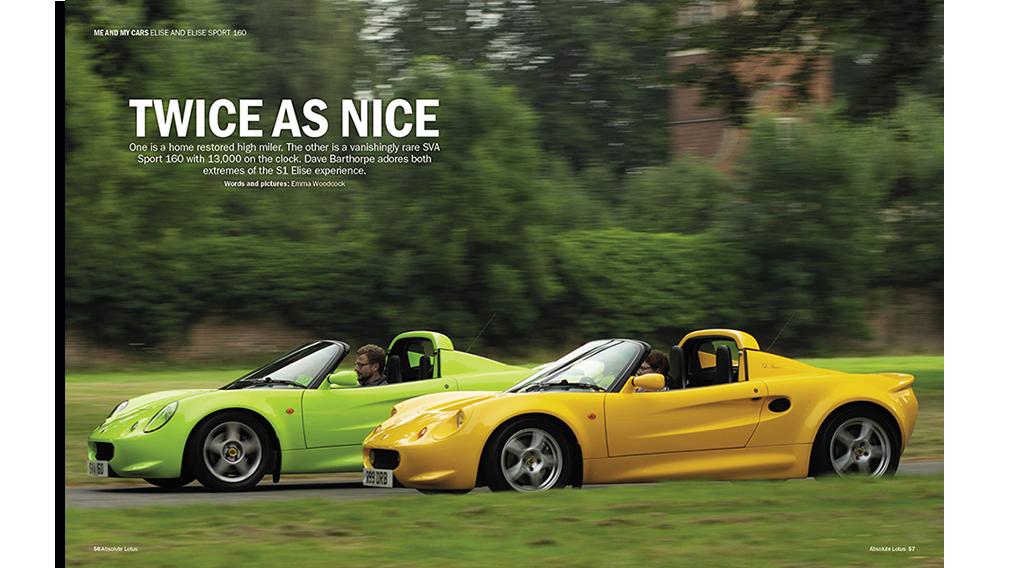 Lotus Elise Sport 160 SVA