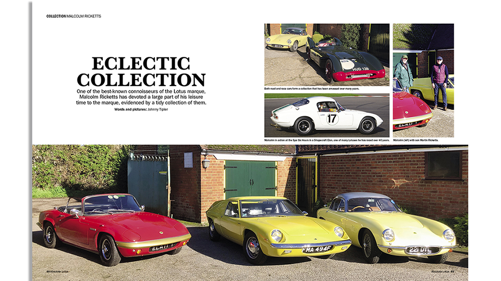 Malcolm Ricketts Lotus Collection